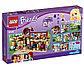 LEGO Friends: Клуб верховой езды 41126, фото 2
