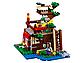 LEGO Creator: Домик на дереве 31053, фото 5