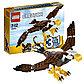 LEGO Creator: Кондор 31004, фото 2