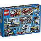 LEGO City: Стремительная погоня 60138, фото 2