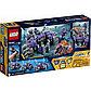 LEGO Nexo Knights: Три брата 70350, фото 2