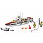 LEGO City: Рыболовный катер 60147, фото 3