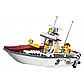 LEGO City: Рыболовный катер 60147, фото 4