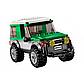 LEGO City: Внедорожник с прицепом для катамарана 60149, фото 5