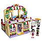 LEGO Friends: Пиццерия 41311, фото 4