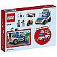 LEGO Juniors: Погоня на полицейском грузовике 10735, фото 10