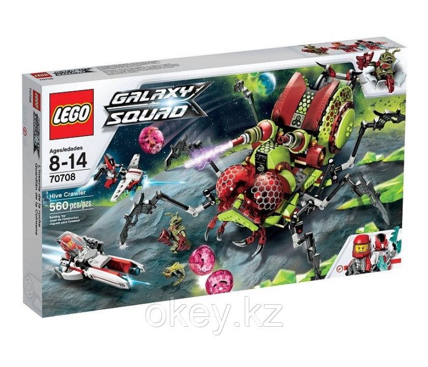 LEGO Galaxy Squad: Паук-инсектоид 70708 — Галактический отряд