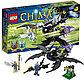 LEGO Chima: Крылатый истребитель Браптора 70128, фото 3