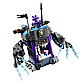 LEGO Nexo Knights: Королевский замок Найтон 70357, фото 4
