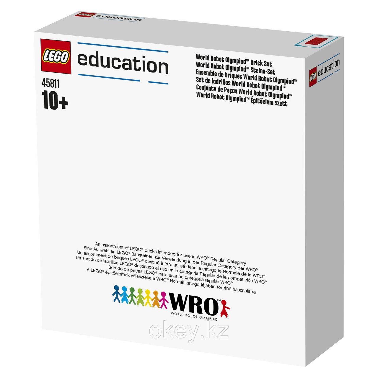 LEGO Education: Комплект World Robot Olympiad (WRO) 45811