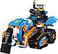 LEGO Boost Creative Toolbox Программируемый конструктор 17101, фото 7