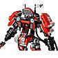 LEGO Ninjago Movie: Огненный робот Кая 70615, фото 8
