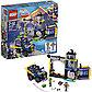 LEGO DC Super Hero Girls: Секретный бункер Бэтгёрл 41237, фото 4
