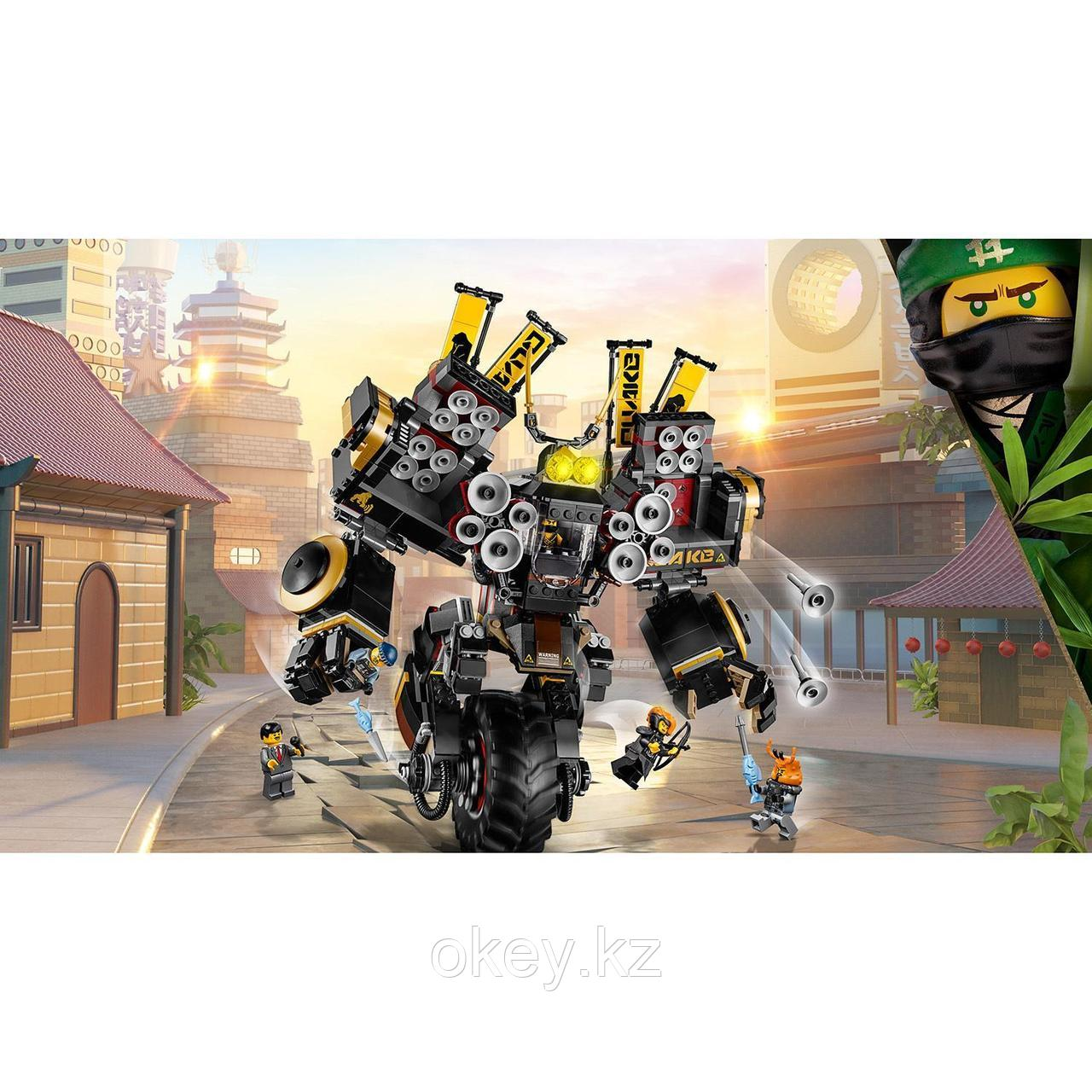 LEGO Ninjago Movie: Робот землетрясений 70632 - фото 2