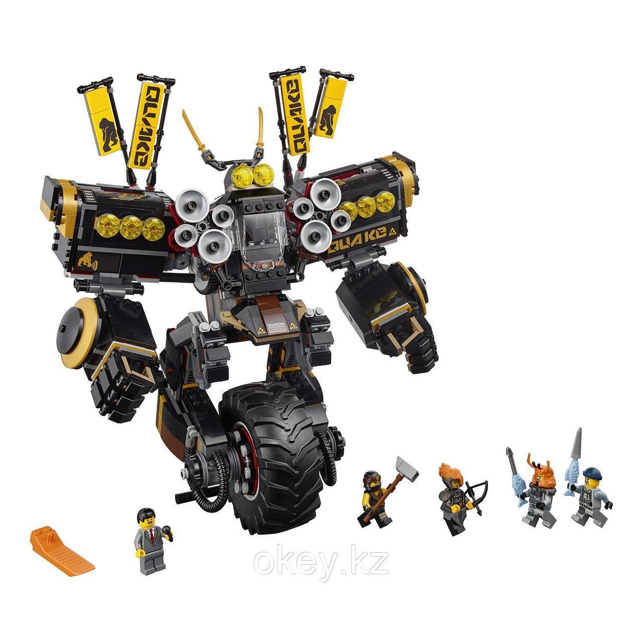 LEGO Ninjago Movie: Робот землетрясений 70632 - фото 3