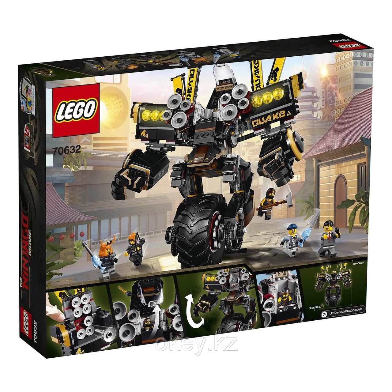 LEGO Ninjago Movie: Робот землетрясений 70632 - фото 4