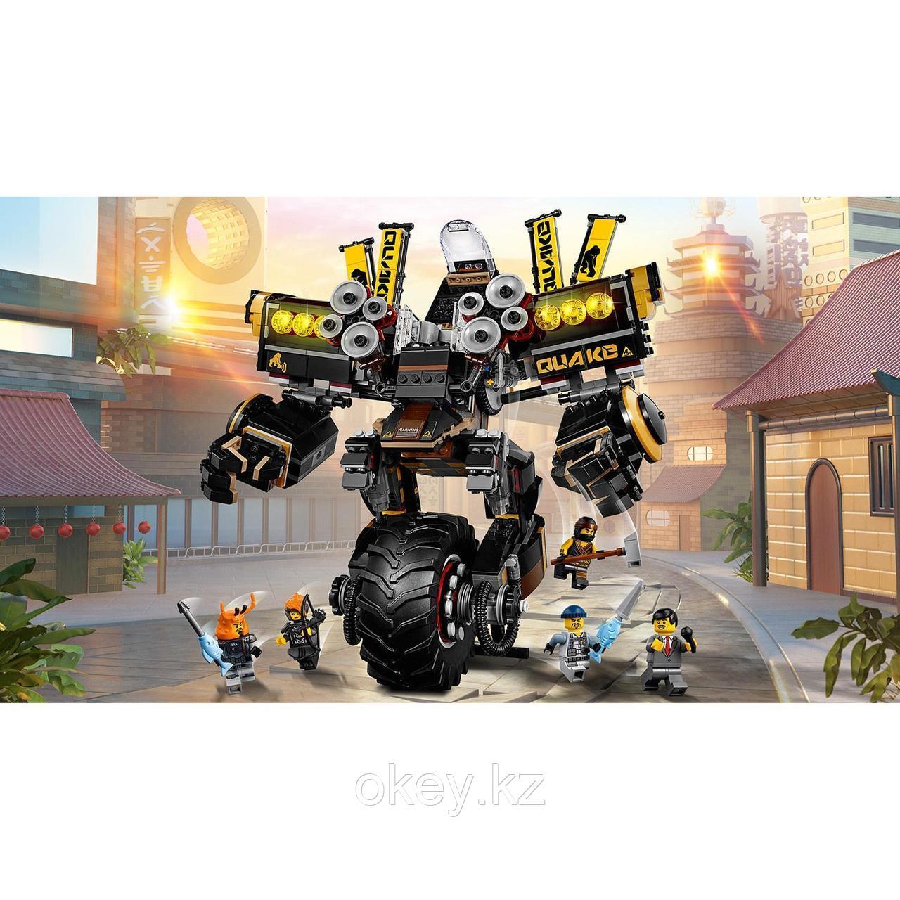 LEGO Ninjago Movie: Робот землетрясений 70632 - фото 5