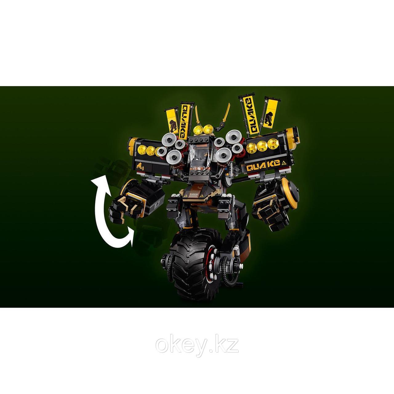 LEGO Ninjago Movie: Робот землетрясений 70632 - фото 7