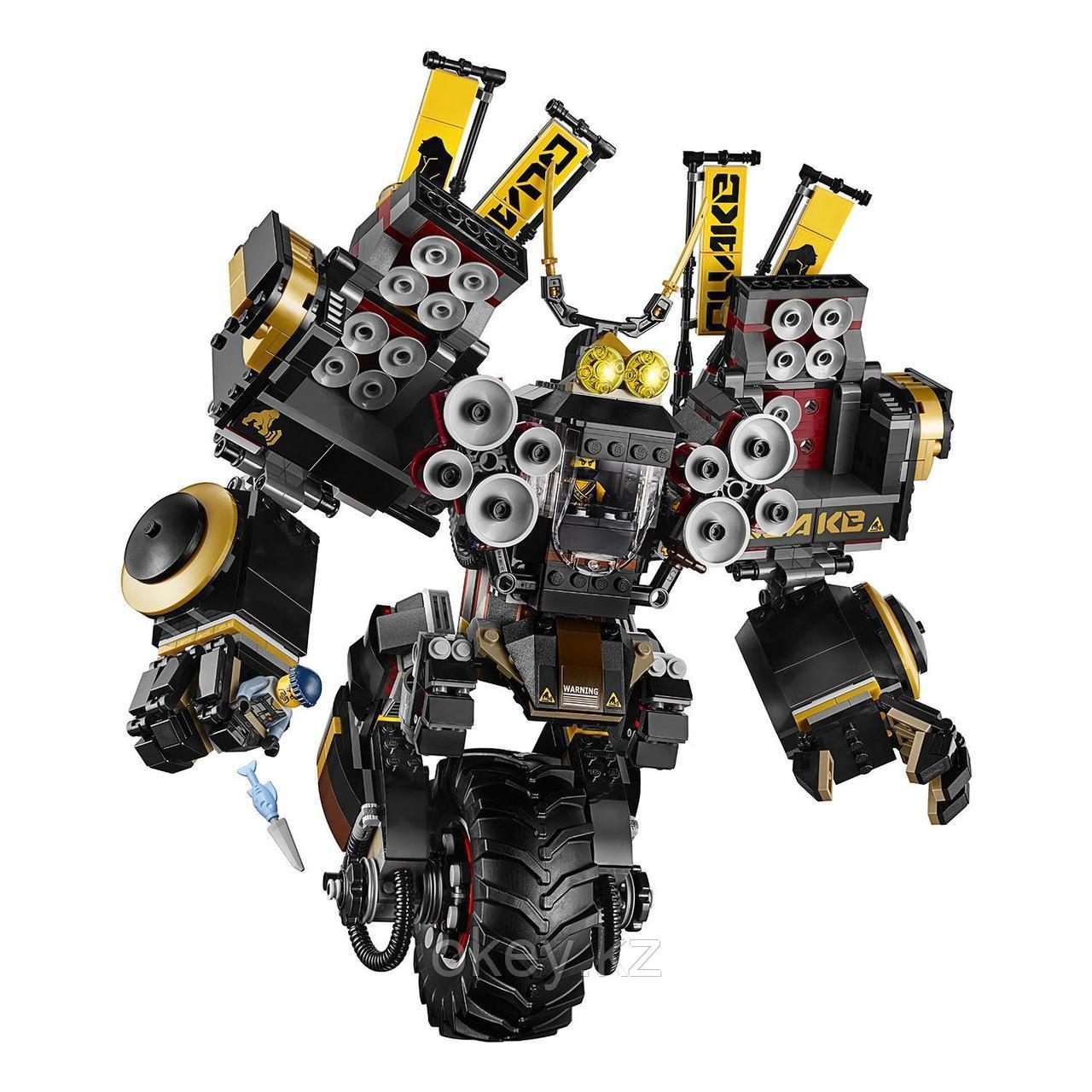 LEGO Ninjago Movie: Робот землетрясений 70632 - фото 9