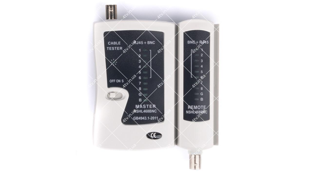 Тестер кабельный RJ45+BNC NSHL-468BNC
