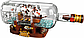 LEGO Ideas: Корабль в бутылке 21313, фото 4