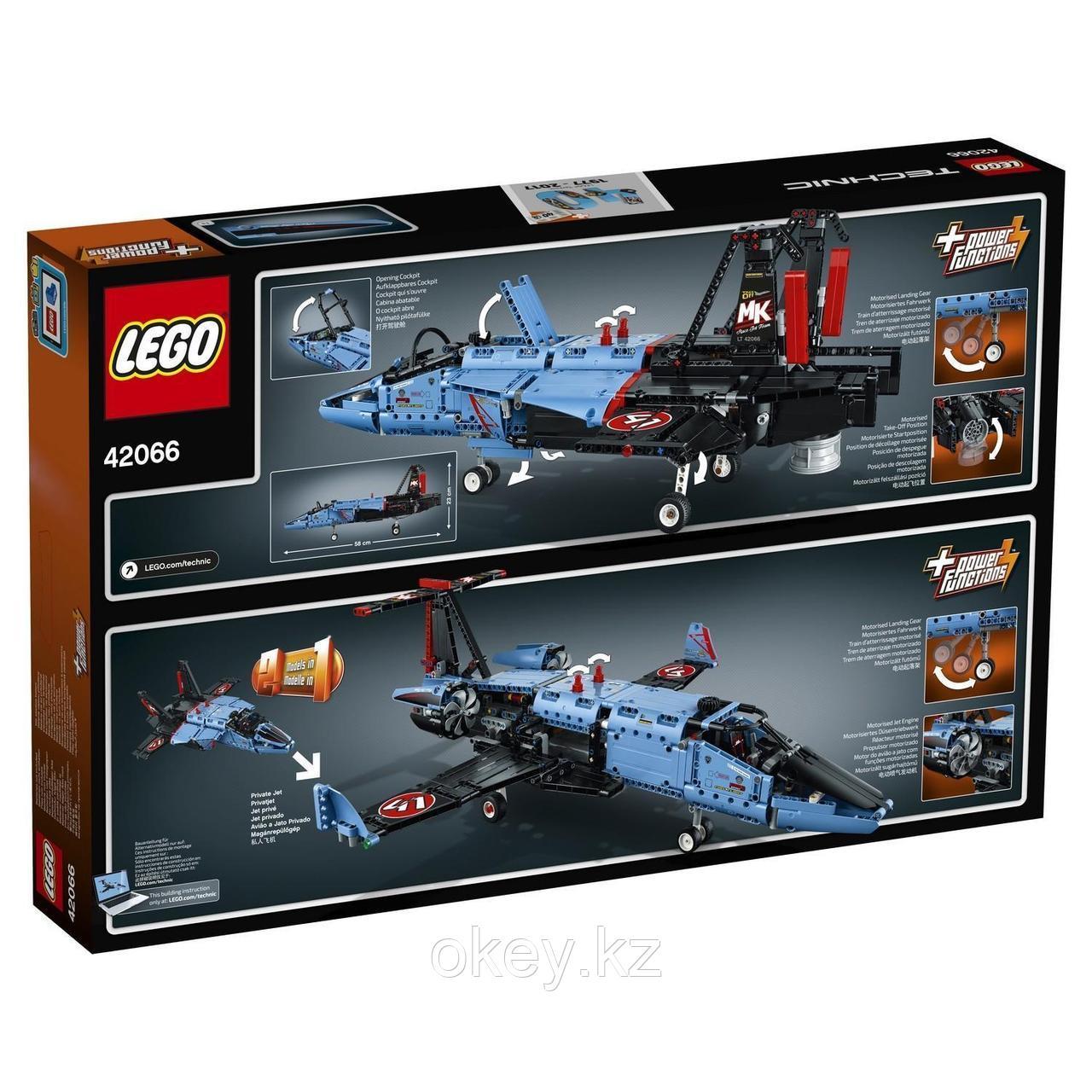 LEGO Technic: Сверхзвуковой истребитель 42066 - фото 2