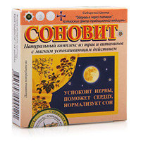 «Соновит +» 30г, драже 0,75г, успокаивающее средство при невротических расстройствах и бессоннице.