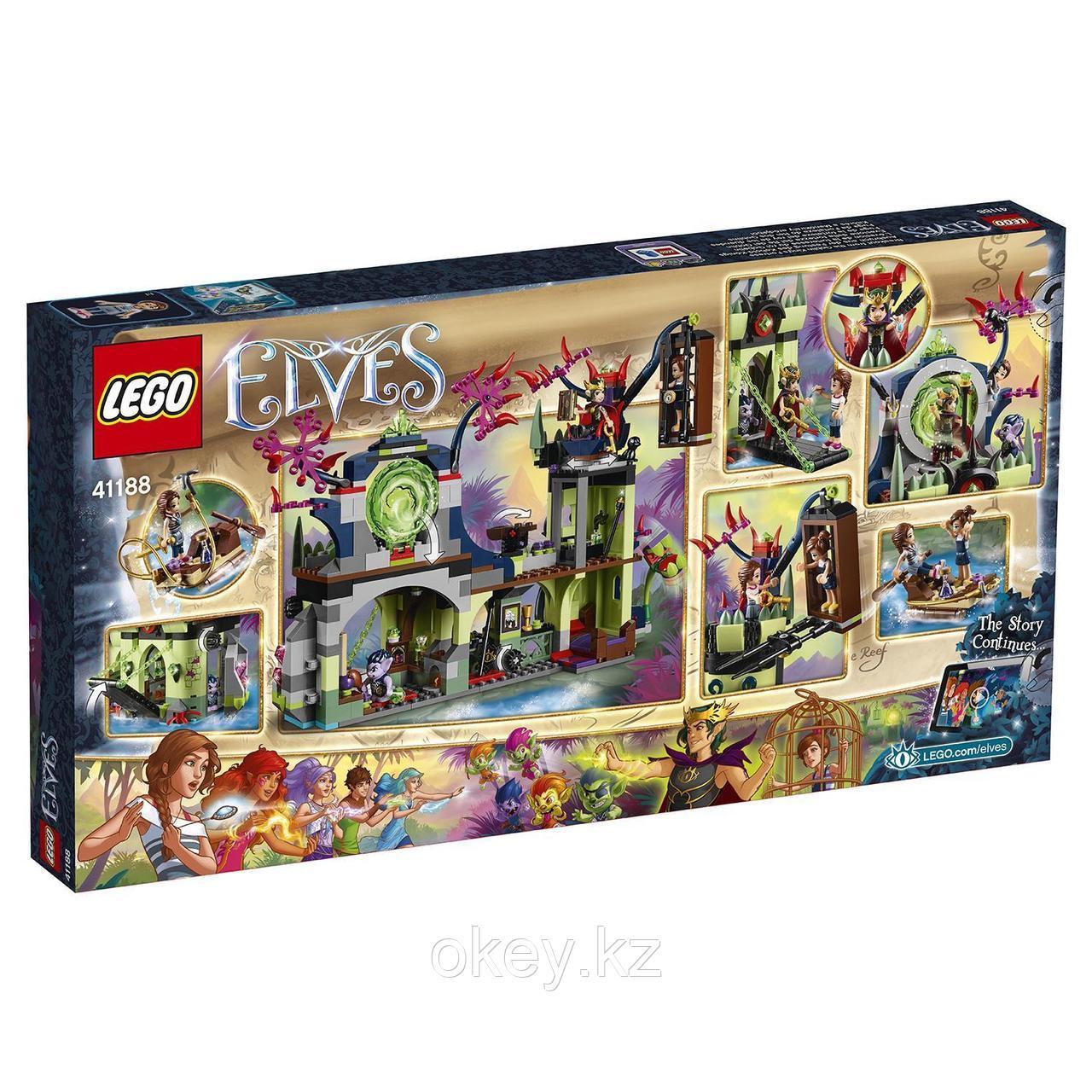LEGO Elves: Побег из крепости Короля гоблинов 41188 - фото 2