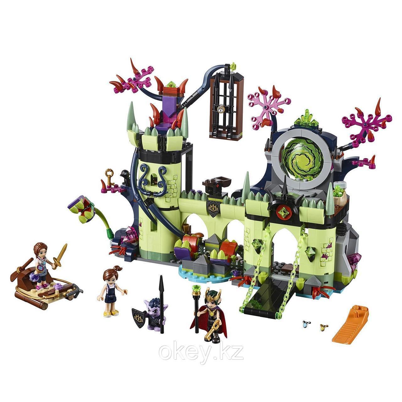 LEGO Elves: Побег из крепости Короля гоблинов 41188 - фото 3