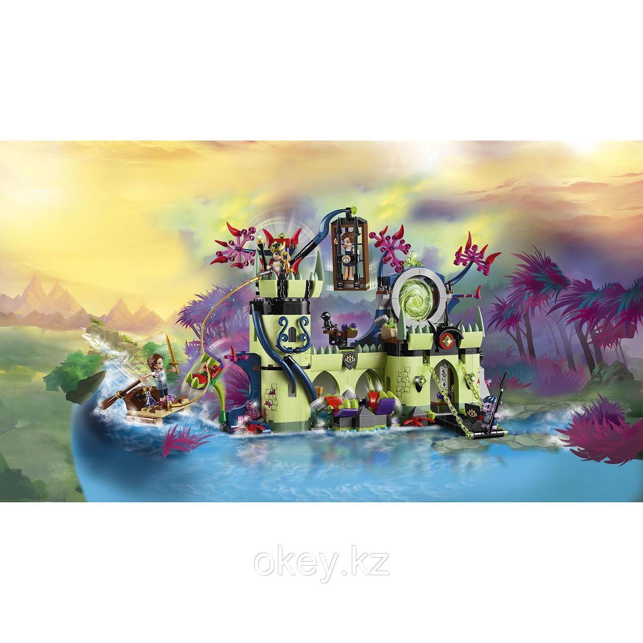 LEGO Elves: Побег из крепости Короля гоблинов 41188 - фото 4