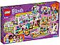 LEGO Friends: Центр по уходу за домашними животными 41345, фото 2