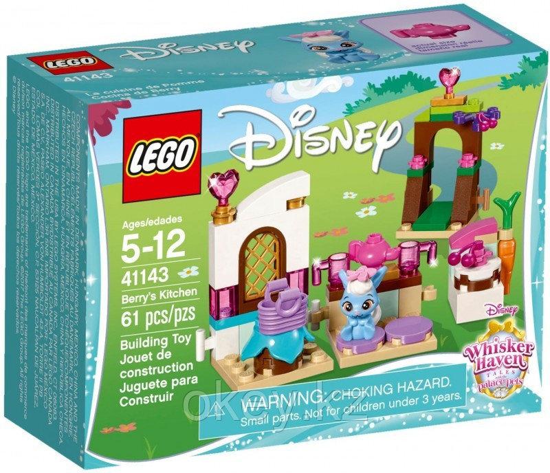 LEGO Disney Princess: Кухня Ягодки 41143