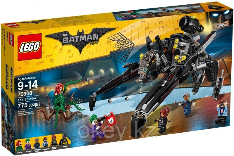 LEGO Batman Movie: Скатлер 70908
