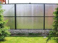 Забор из оцинковки