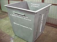 Контейнер мусорный 750