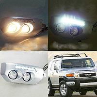 LED Ходовые огни на FJ Cruiser 2009-13