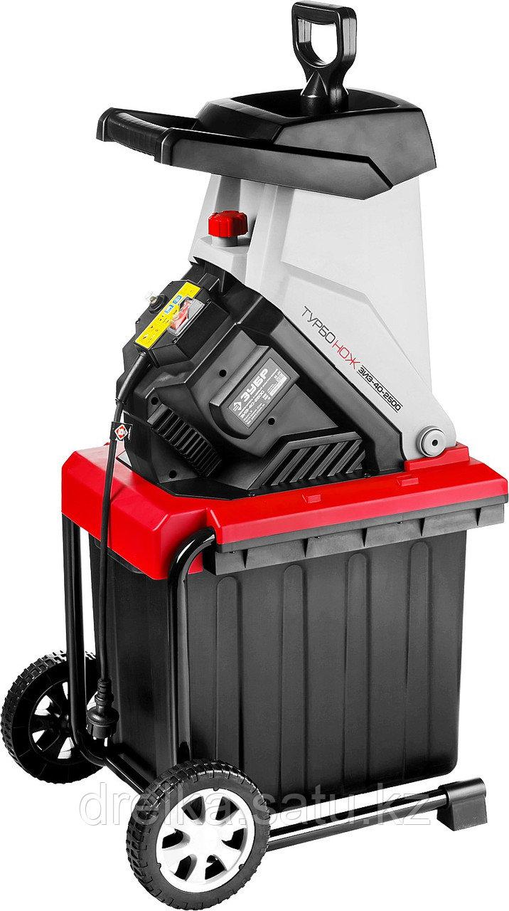 Измельчитель веток садовый ЗУБР ЗИЭ-40-2500, электрический, режущая способность 40 мм, контейнер 50 л, 2500 Вт - фото 2