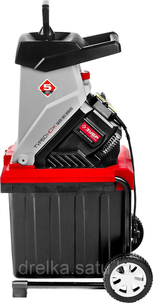 Измельчитель веток садовый ЗУБР ЗИЭ-40-2500, электрический, режущая способность 40 мм, контейнер 50 л, 2500 Вт - фото 3