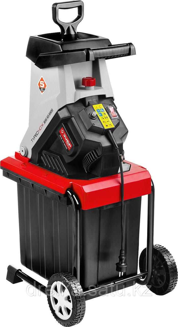 Измельчитель веток садовый ЗУБР ЗИЭ-40-2500, электрический, режущая способность 40 мм, контейнер 50 л, 2500 Вт - фото 4