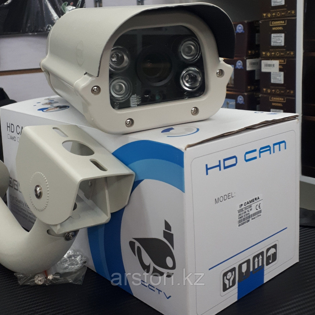 IP камера уличная DQ-2.8-60