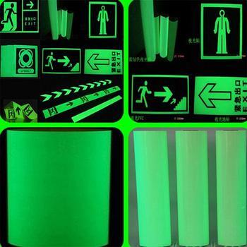 Фотолюминесцентная пленка FG (светонакапливающая)