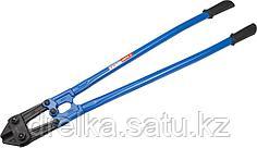 Болторез, Cr-Mo, 62 HRC, кованый коннектор, 1050 мм - макс d= 23 мм / HRC 40 до d= 12 мм, ЗУБР Профессионал