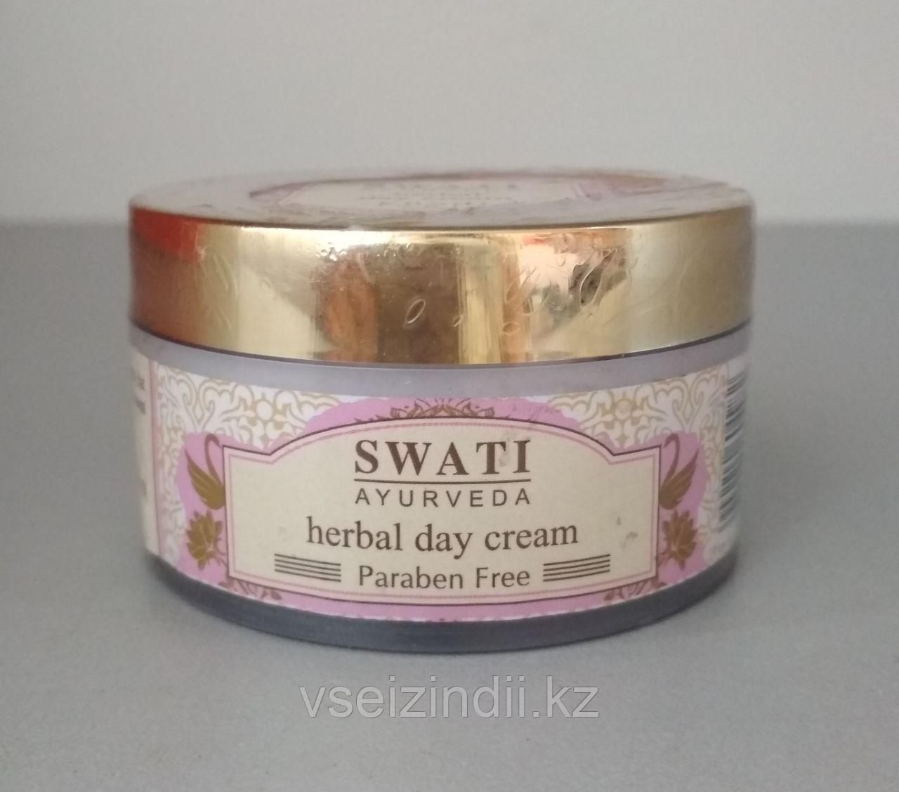 Крем для лица дневной, Свати / Swati, 50 гр