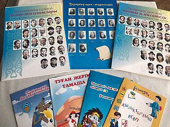 """СКИДКА в разделе """"Детская литература"""", """"Плакаты"""""""