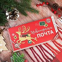 """Шоколад молочный в письме """"Новогодняя почта"""", 85 г, фото 1"""
