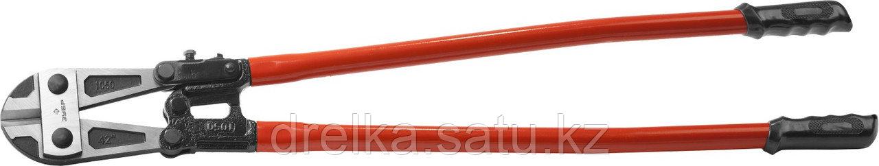Болторез, кованые губки из инструментальной стали, 1050 мм, ЗУБР