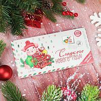 """Шоколад молочный в письме """"С Новым годом"""", 85 г"""