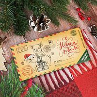 """Шоколад молочный в письме """"Сладкого Нового года"""", 85 г, фото 1"""