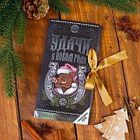 """Набор """"Удачи в новом году"""": молочный шоколад в открытке + календарь (85 г)"""