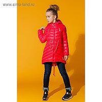 Парка (куртка) Каролина 21-151/3 розовый, рост 134 см
